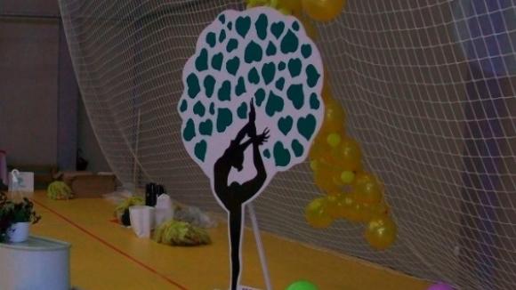 Международният турнир по художествена гимнастика