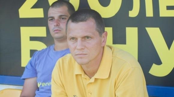 Представителния тим на Марица (Пловдив), както и всички тимове от