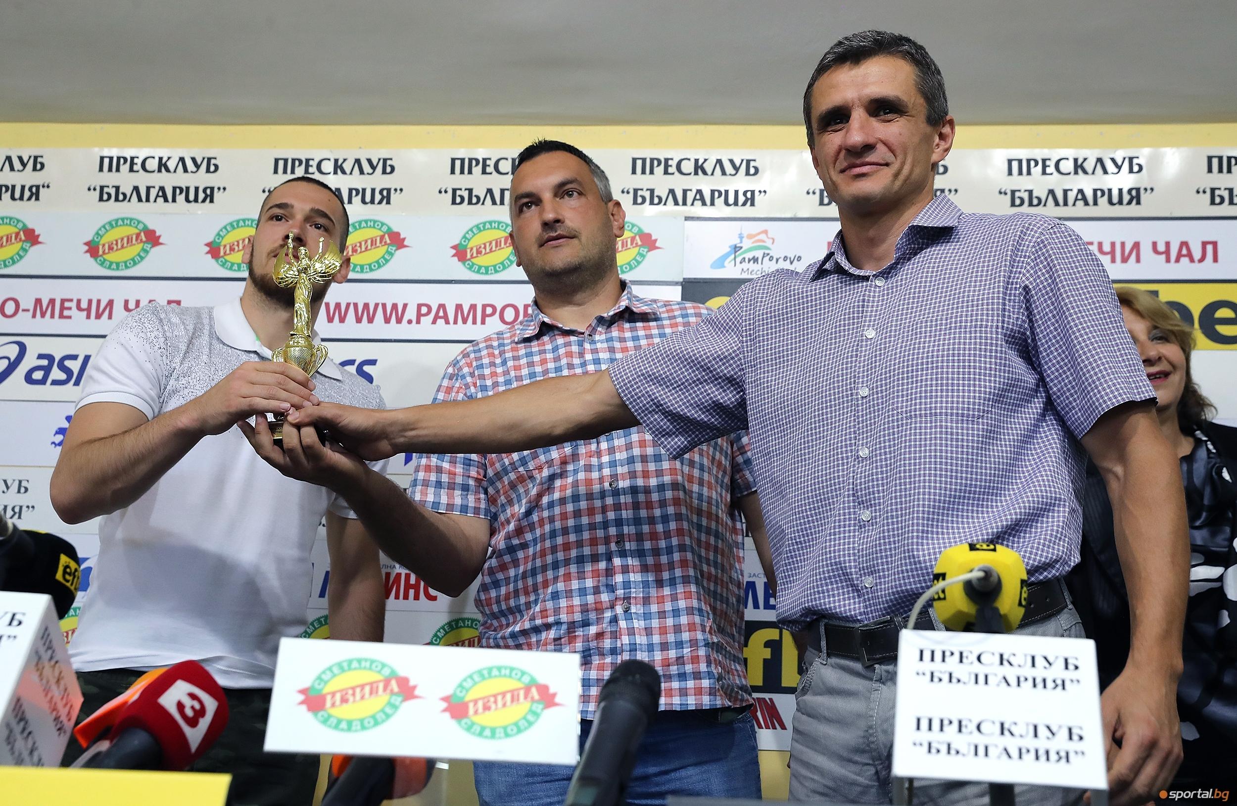 Шампионът на България по баскетбол при мъжете Балкан (Ботевград) изпрати