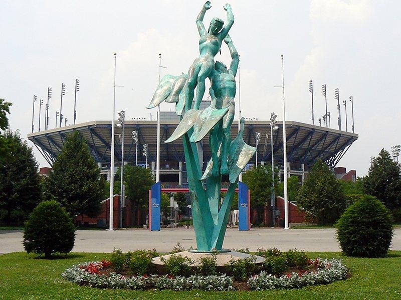 Част от националния тенис център