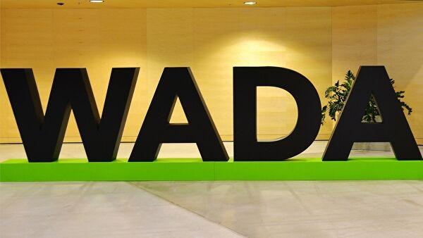 Всички права на Международната таекуондо федерация (ITF) бяха възстановени от