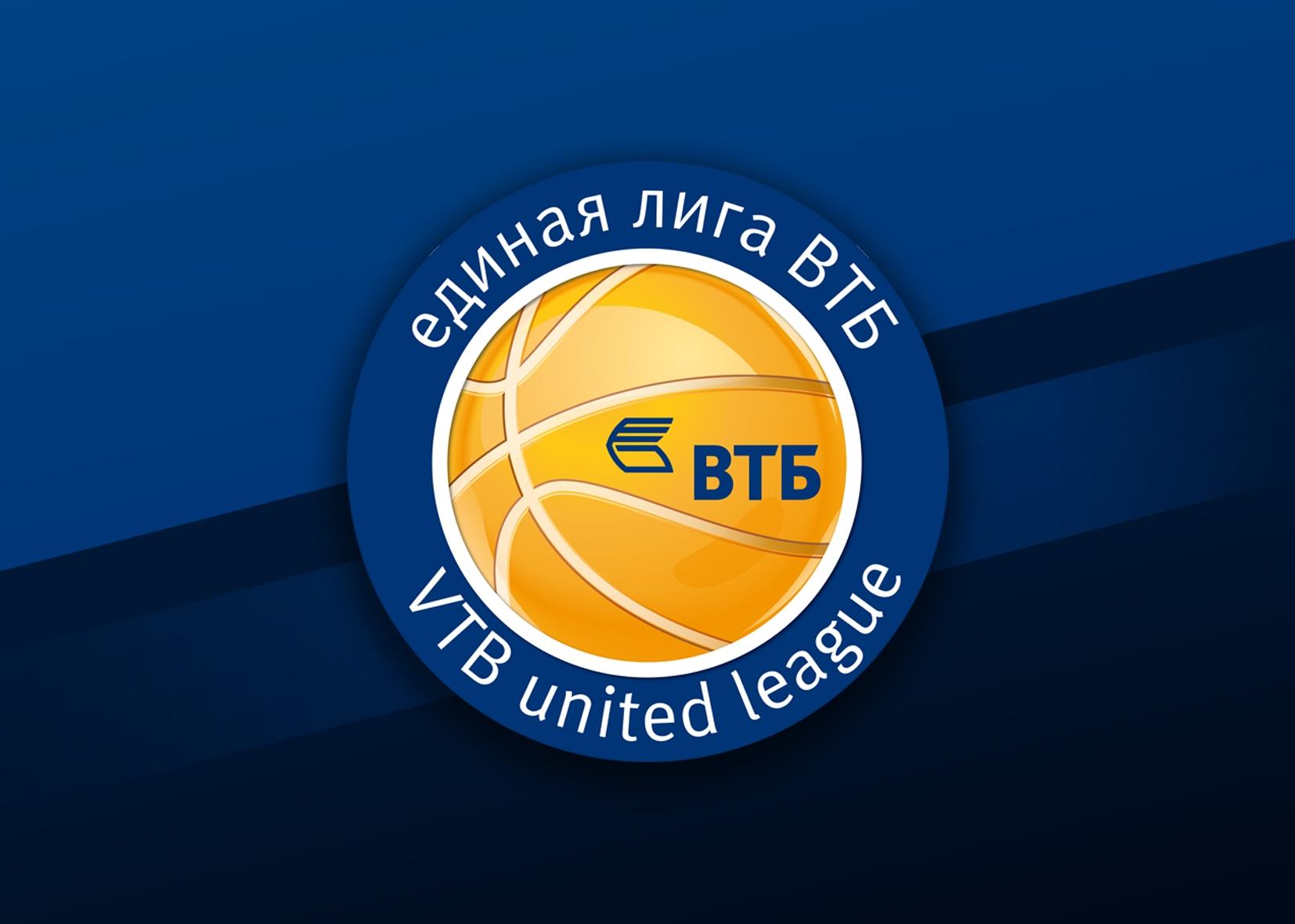 Обединената Лига ВТБ (Единая лига) предложи на баскетболните фенове най-смешните