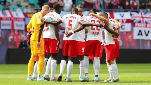 Футболистите на третия в германската Бундеслига РБ Лайпциг се съгласиха