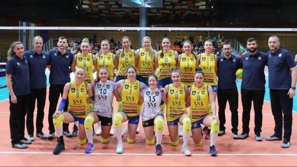 Шестата поредна шампионска титла на Марица (Пловдив) изкачи отбора до