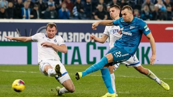 Изпълкомът на Руския футболен съюз спря всички футболни мероприятия в
