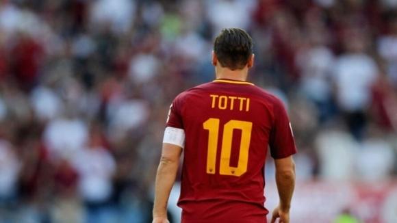 Легендата на Рома Франческо Тоти призна, че е сложил край