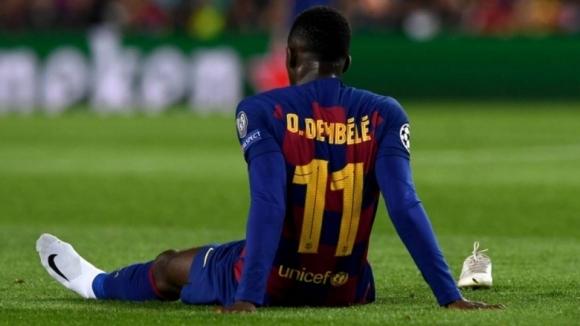 Нападателят на Барселона Усман Дембеле може да се завърне в