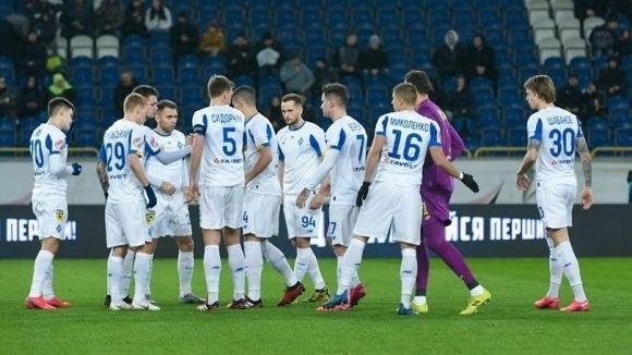 Ръководството на Динамо (Киев) е предложило на Футболната федерация на