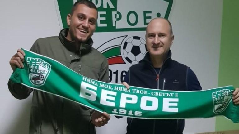 Футболистът на Берое, Октавио Мантека, коментира настоящата ситуация с пандемията