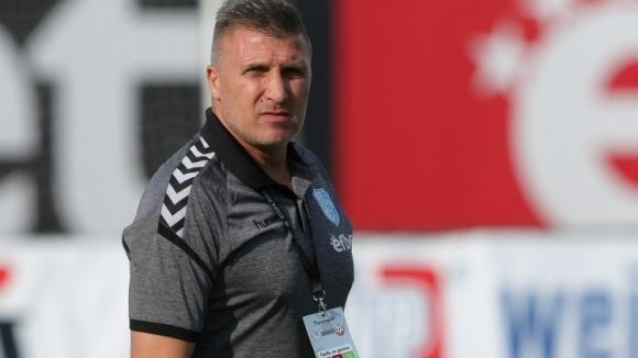 Треньорът на Спартак (Плевен) Красимир Бислимов е на мнение, че