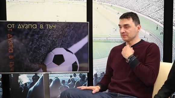 Управителният съвет на Българска федерация по волейбол ще вземе решение