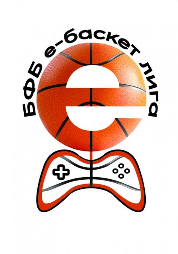 Двеста и дванадесет геймъри се записаха за участие в БФБ