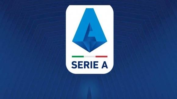 Клубовете в Серия