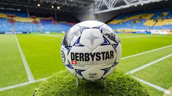Сезонът във футболното първенство на Нидерландия ще бъде подновен в