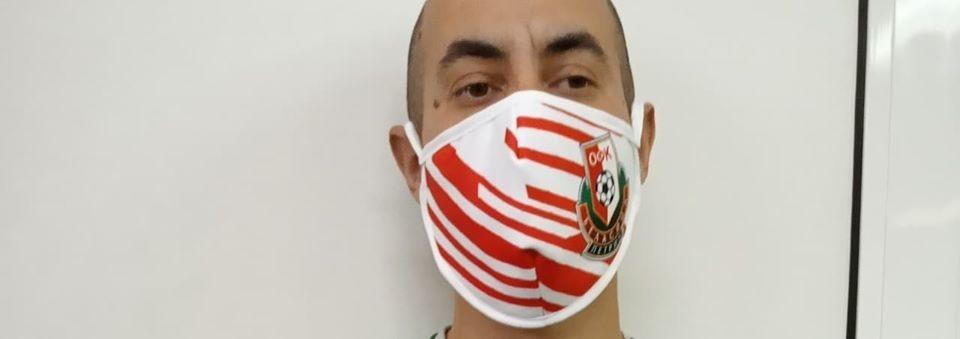 Ръководителите на Беласица също пуснаха на пазара актуалните за пандемията