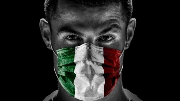 Суперзвездата на Ювентус и световния футбол Кристиано Роналдо изразява пълна