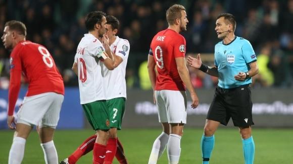 На 14 октомври 2019 г. България губи домакинството си на