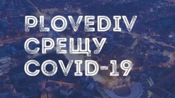 Фен клубът на Локомотив (Пловдив) изказа своите благодарности към 9-годишен