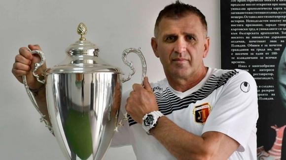Треньорът на Локомотив Пловдив Бруно Акрапович поздрави всички привърженици на