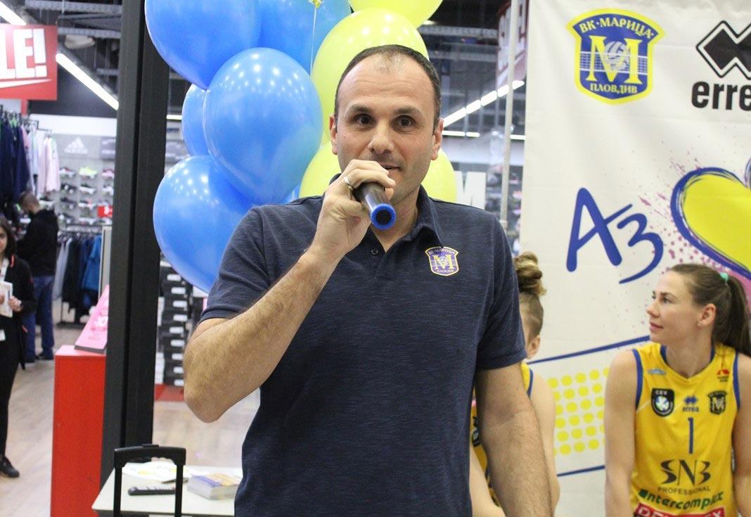 Ръководството на шампиона в първенството по волейбол на България при