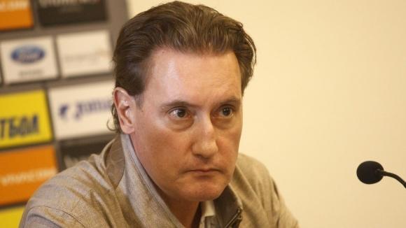 Собственикът на Лудогорец Кирил Домусчиев излезе с публикацията на своята