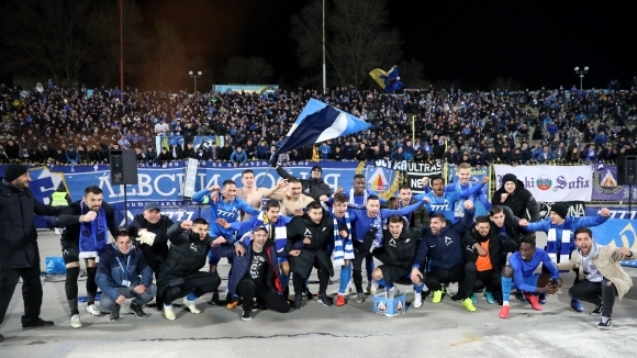 Любимият на милиони привърженици у нас футболен клуб Левски днес