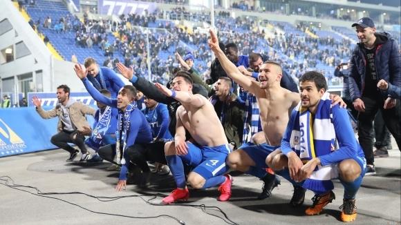 """Левски ще се опита да напълни виртуално стадион """"Георги Аспарухов"""""""