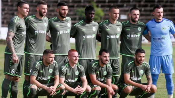 Отборът на Вихрен (Сандански) е заявил пред Българския футболен съюз