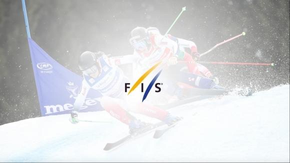 Конгресът на Международната федерация по ски (ФИС) е насрочен за