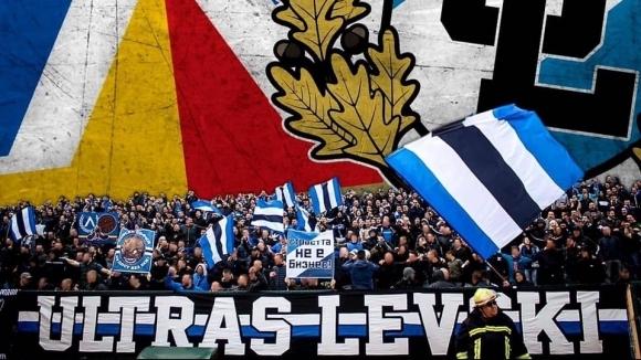 """Привържениците на Левски от фракцията """"Ултрас Левски"""" написаха във """"Фейсбук"""","""