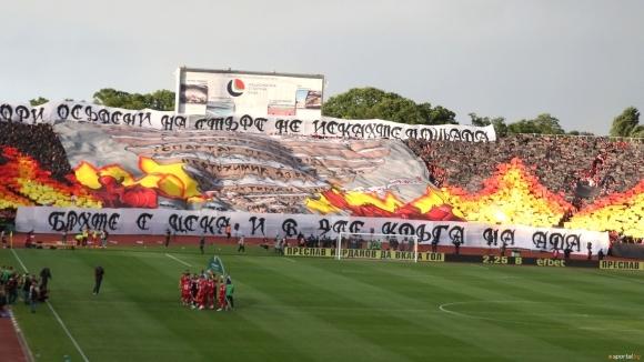 Вчера се проведе среща между спонсора на ЦСКА 1948 Цветомир