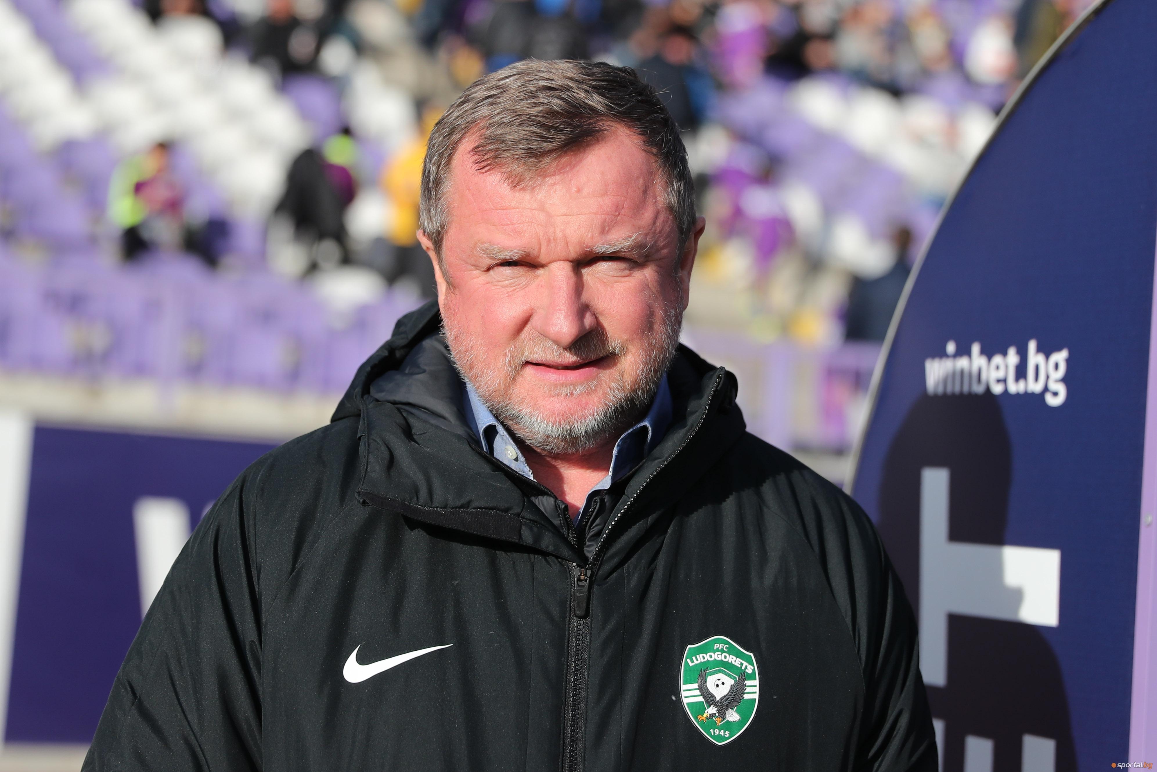 Треньорът на Лудогорец Павел Върба призна, че тимът му не