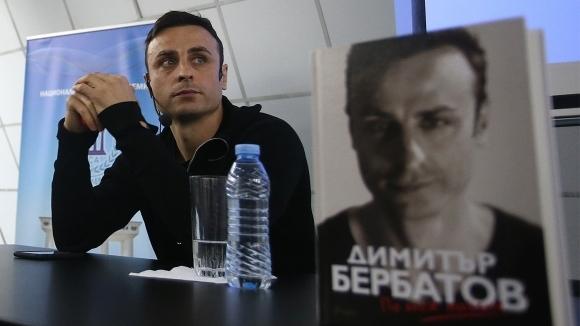 Рекордьорът по голове за националния Димитър Бербатов изрази мнение пред