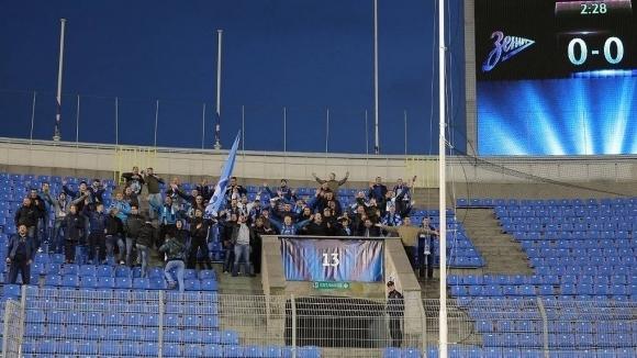 Руското футболно първенство ще се поднови с присъствието на фенове,