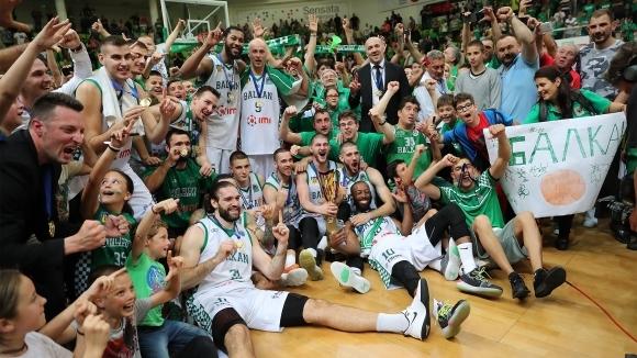 Балкан отбеляза годишнината от спечелването на шампионската титла в НБЛ