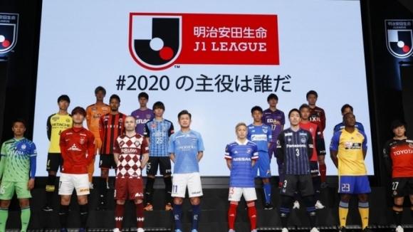 Японската Джей лига се подновява на 4 юли след четиримесечно