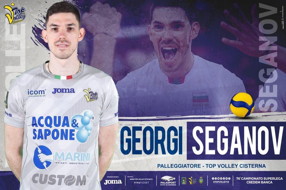 Разпределителят на националния ни волейболен отбор Георги Сеганов бе представен