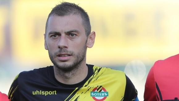 Капитанът на Ботев (Пловдив) Лъчезар Балтанов изрази задоволство от успеха