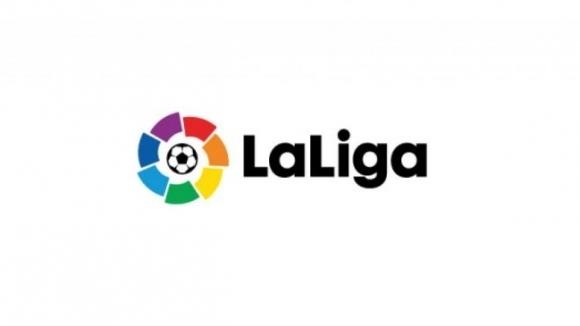 Испанската футболна федерация определи датите и часовете на мачовете от