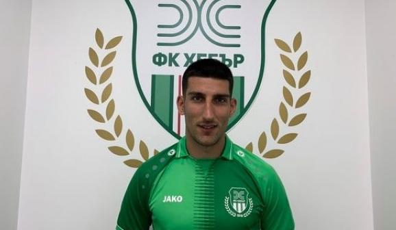 Хебър привлече голмайстора на Нефтохимик (Бургас) Живко Петков.Роденият в Бургас
