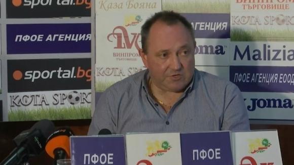 Докторът на националния отбор по футбол Бисер Бочев, заедно с
