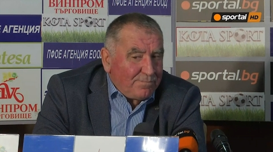 Бившият международник в ЦСКА Илия Илиев похвали публиката на Левски