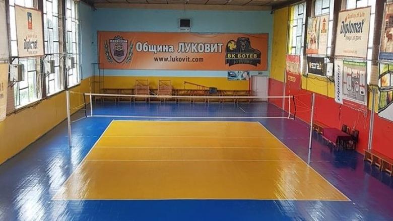 Волейболен клуб Ботев (Луковит) използва последните дни без тренировъчен процес