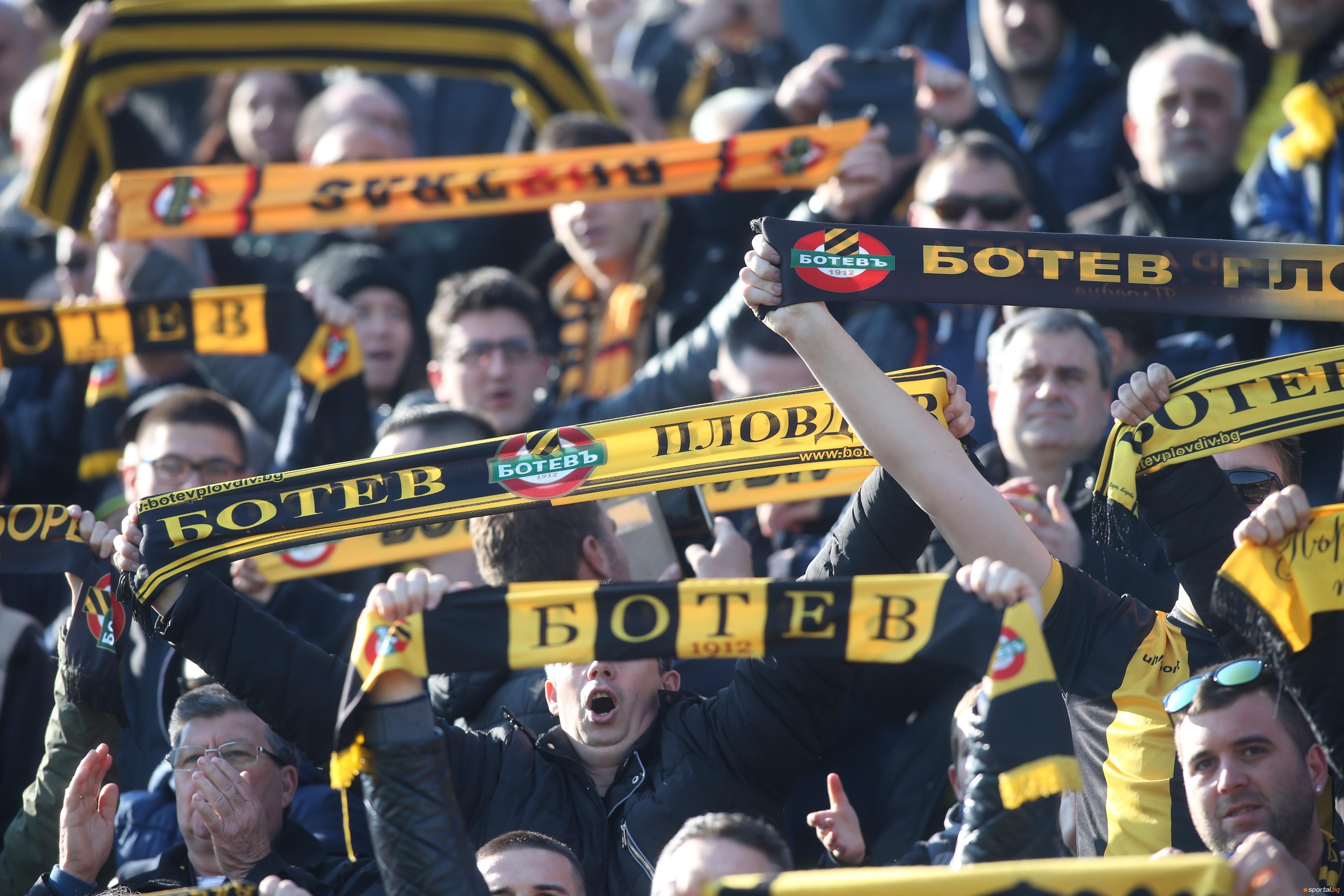 Зажаднели за футбол, феновете предложиха официално да се позволи 30%