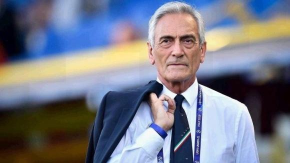 Президентът на Италианската футболна федерация Габриеле Гравина заяви, че се