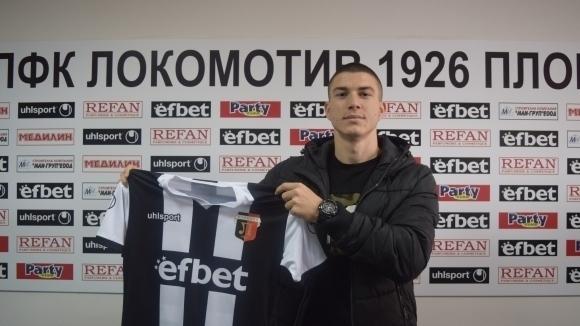 ПФК Локомотив (Пловдив) разтрогна по взаимно съгласие с Архан Исуф.