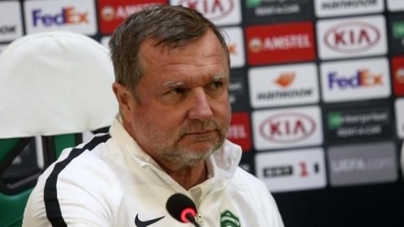 Треньорът на Лудогорец Павел Върба ще даде пресконференция в сряда