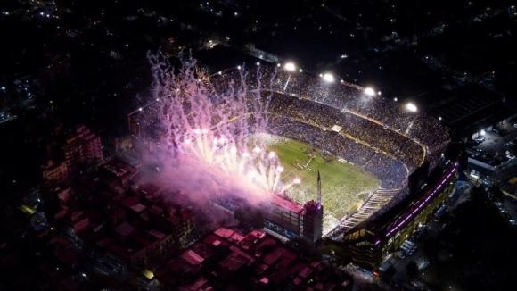 Френското списание France Football подреди 30 стадиона, на които обстановката