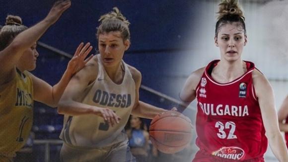 Още едно от златните момичета на България от Европейското първенство