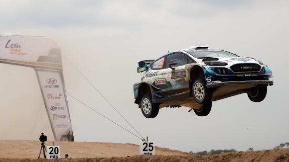 Рали Финландия, кръг от Световния рали шампионат WRC, беше отменено